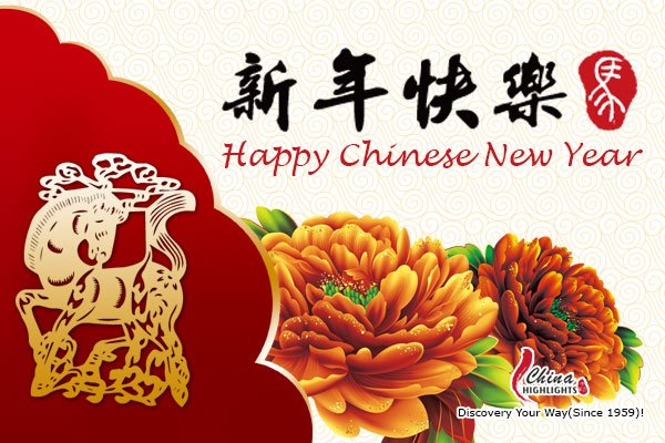 Card for Chinese New Year