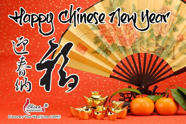 Happy Chinese New Year 2014b