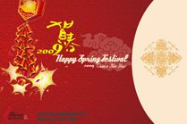 Spring Festival of China