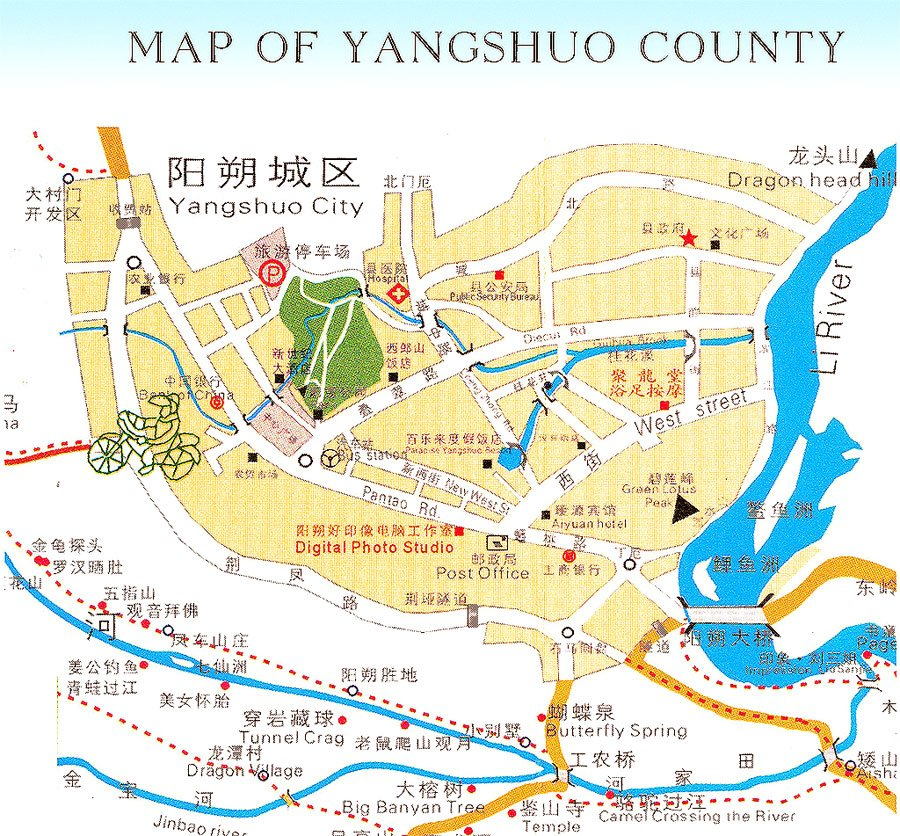 Yangshuo Town Map