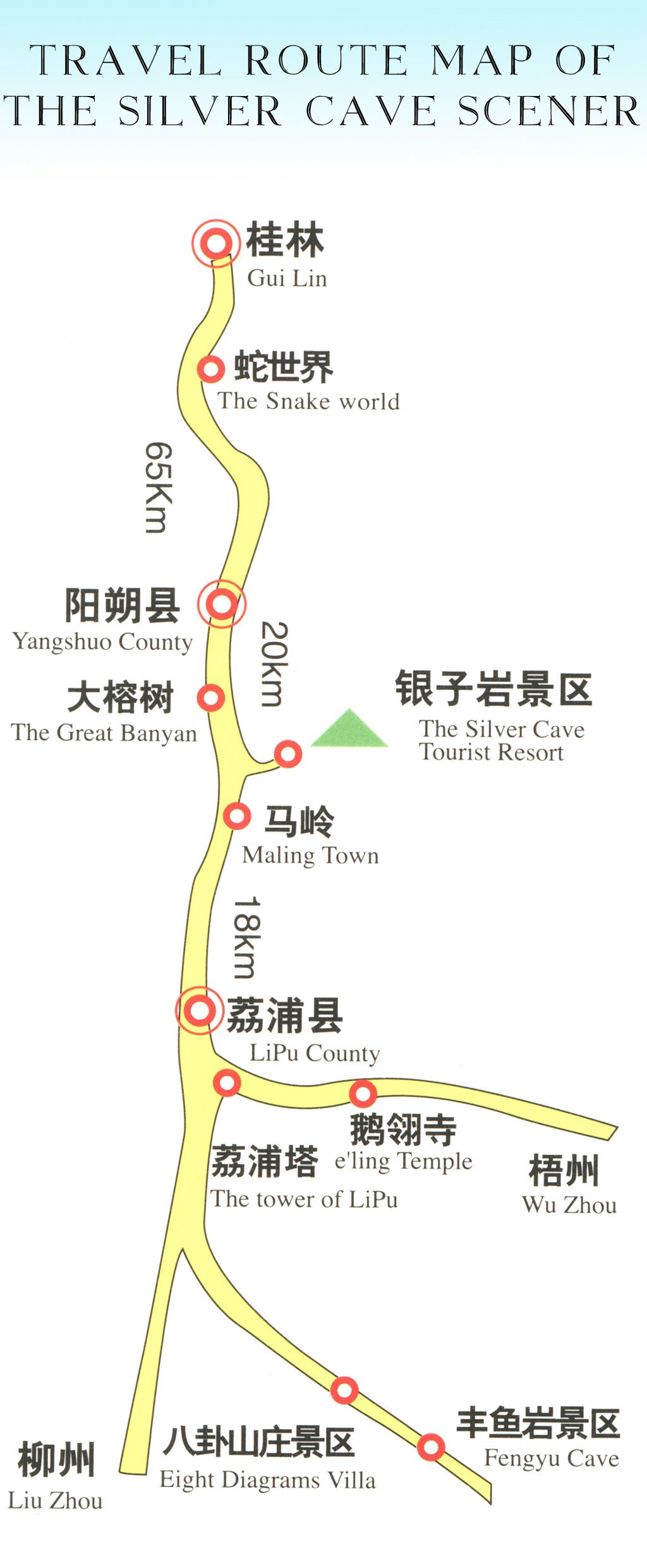 The Silver Cave Location Map