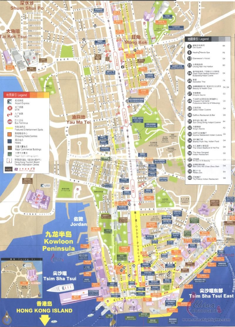Hong Kong City Center Map