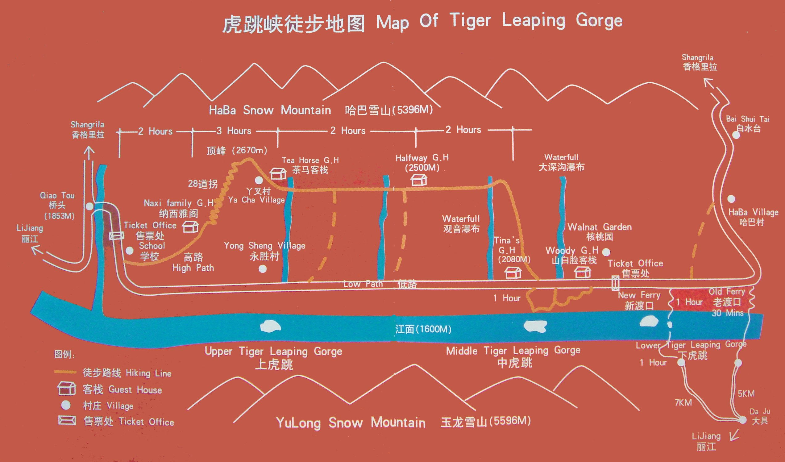 Tiger Leaping Gorge Map