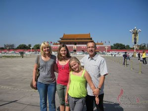 The Top 10 Tian'anmen Square Facts for Tourists