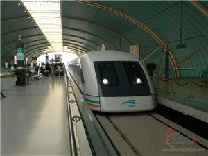 Shanghai Maglev Train — The Fastest Train in the World