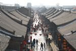 Essence of Pingyao Tour