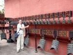 Luoyang Folklore Museum