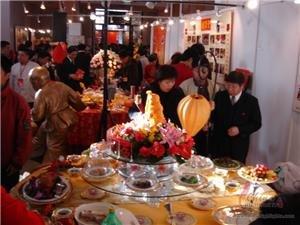 北京国际食品博览会