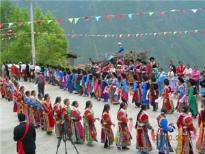 Qiang Nian Festival