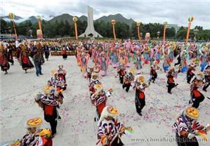 Celebration of Shoton Festival