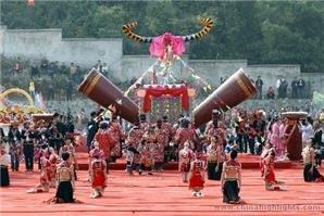Panwang Festival