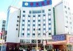 Anshun Ziyun Hotel