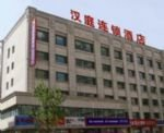 Hanting Express Shenyang South Minzu Street