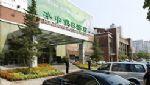 Huazhong Holiday Hotel Baoding