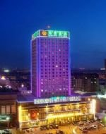 Haide Hotel Baotou Photos