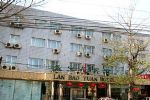 Beijing Diamond Lanbaoyuan Hotel