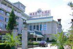 Beijing Diaoyutai Hotel