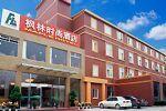 Beijing Fenglin Trends Hotel