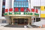 Beijing Guo Du Ding Sheng Hotel