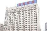 Beijing Guo Tong Hotel