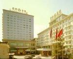 Beijing Guoyi Hotel
