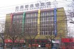 Shindom Inn Hongqiao Beijing