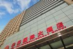 Beijing Huabin International Hotel