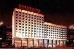 Beijing Huandao Boya Hotel