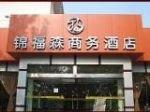Beijing Jin Fu Sen Business Hotel
