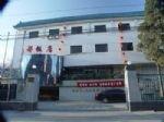 Beijing Qin Du Hotel