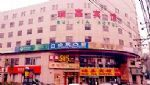 Beijing Ruijia Hotel