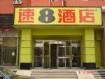 Beijing Tiantannanmen Super 8 Hotel
