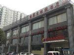 Beijing Yijiayi Express Hotel
