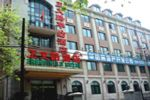 Beijing Zhengyi Road Huafang Business Hotel