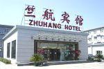 Beijing Zhuhang Super 8 Hotel