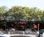 Botai Hotel Beijing