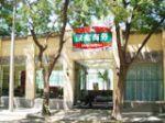 Hanting Business Hotel Beijing Xidan