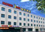Home Inn Shaoyaoju Beijing