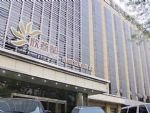 Shindom Hotel Beijing (former Xin Jie Kou Hotel)
