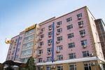 Super 8 Hotel Beijing Guo Mao