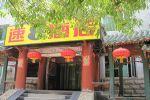 Super 8 Jinbaojie Beijing