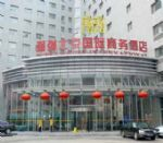 Super House International Hotel Beijing