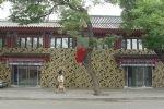 Tangyue Hotel Beijing