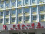 Wanshang Ruyi Hotel Liupukang Inn