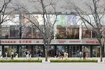Yi lan Hotel Beijing