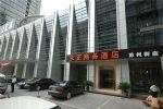 Yongzheng Business Hotel Beijing Suzhou Street