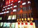 Yongzheng Business Hotel Beijing
