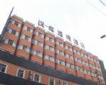 Hanting Inn Changchun Street Hotel
