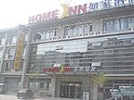 Home Inns Changchun Renmin Square Inn