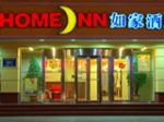 Home Inns Changchun Simalu Inn